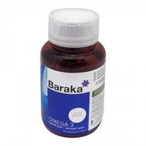 Омега 3 (рыбий жир +черный тмин) Baraka 90 капсул
