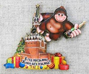 Магнит Кинг-Конг на Кремле