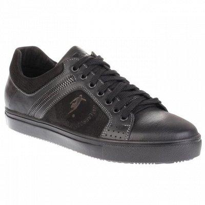 Madella и др. бренды💕 обувь для всей семьи без рядов — Мужская обувь ДЕМИ