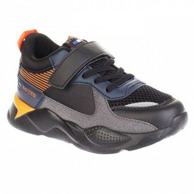 Madella и др. бренды💕 обувь для всей семьи без рядов — Обувь для мальчиков ДЕМИ