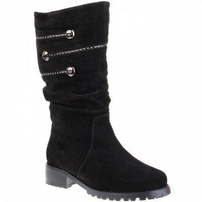 Madella и др. бренды💕 обувь для всей семьи без рядов — Женская обувь ЗИМА