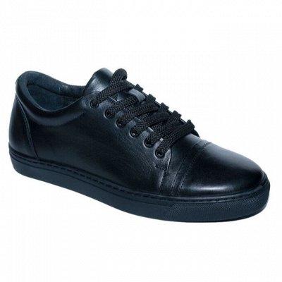 Рос обувь мужская, женская с 32 по 48р натуральная кожа+sale — Весна-осень Комфорт