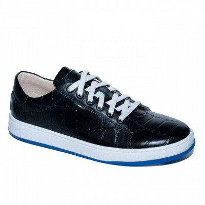 Рос обувь мужская, женская с 32 по 48р натуральная кожа+sale — Подростки все сезоны