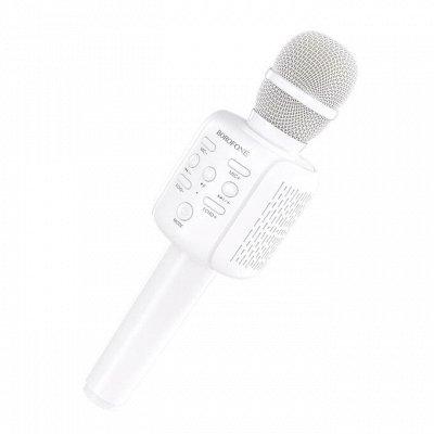 АБСОЛЮТ. Магазин полезных товаров ! Покупай выгодно 👍 — Микрофоны, караоке системы (ERM)