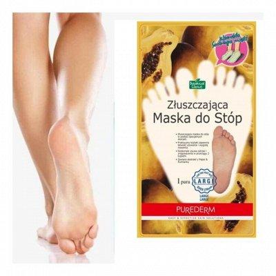 Уходовая косметика Elizavecca и Lador за 1 день — Педикюрные носочки