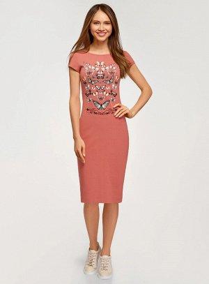 Платье миди с вырезом на спине