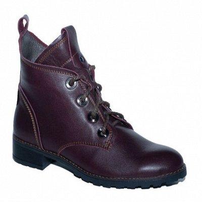 Рос обувь мужская, женская с 32 по 48р натуральная кожа+sale — На байке без рядов женская + замеры колодки