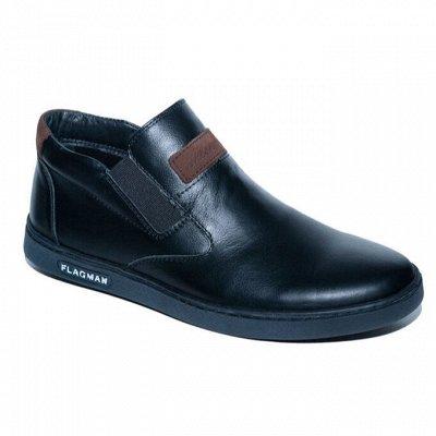 Рос обувь мужская,женская с 32 по 48р натуральная кожа+sale