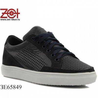 Zet обувь. Мегараспродажа всех сезонов (-37% на всё)🔥 — Распродажа подростковой обуви