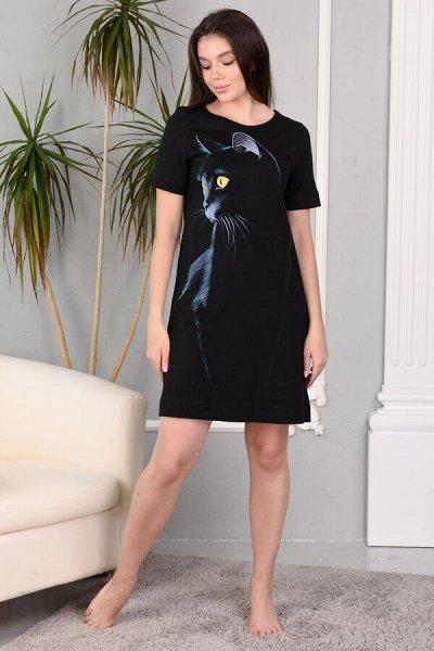 Дарья + Натали. Одежда в наличии. Постоянное обновление ✅ — Туники Натали