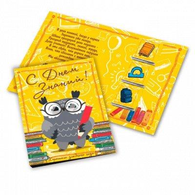 Шоколадные открытки  - вкусные подарки к праздникам!