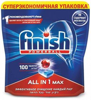 Таблетки для посудомоечных машин Finish (100 шт)