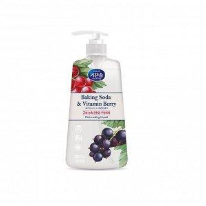 Экологичное средство для мытья посуды, детских бутылочек, овощей и фруктов «Пищевая сода и ягоды» (c ароматом ягод) 750 мл
