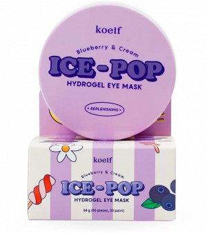 Гидрогелевые патчи с экстрактом черники и сливок Blueberry & Cream Ice-Pop Hydro Gel Eye Mask