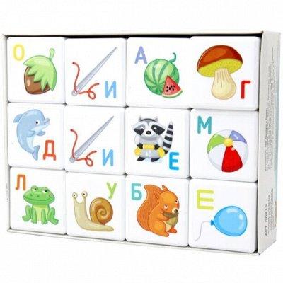 Игрушки, товары для творчества, настольные игры — Кубики