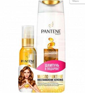 PANTENE Шампунь Интенсивное восстановление 250мл+Масло для волос Интенсивное восстановление 100мл