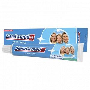 BLEND_A_MED Зубная паста Анти_Кариес Защита для всей семьи Мята 100мл