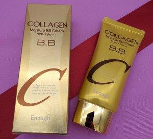 Увлажняющий, солнцезащитный ББ крем с коллагеном ENOUGH Collagen Moisture BB Cream SPF47 PA+++
