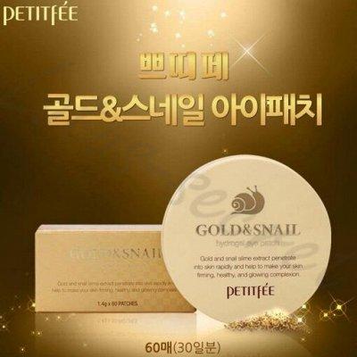 Korea Beauty Lab-103 Корейская косметика Оптовые цены — Petitfee — оптовые цены
