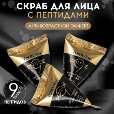 ❤ Korea Beauty Lab 99 Корейская косметика Оптовые цены — Новенькие пирамидки по новым ценам