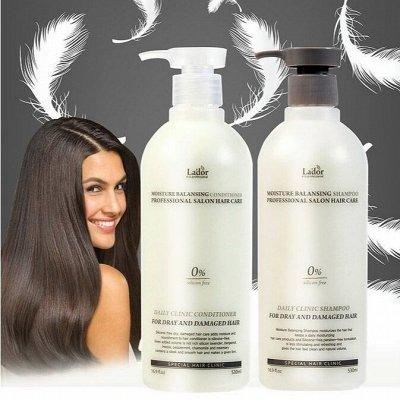 Korea Beauty Lab-103 Корейская косметика Оптовые цены — Lador — Салонный уход за волосами
