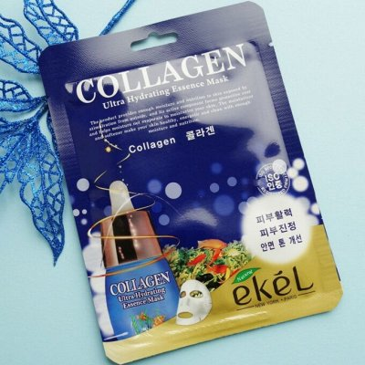 Korea Beauty Lab-103 Корейская косметика Оптовые цены — Ekel — Оптовые цены