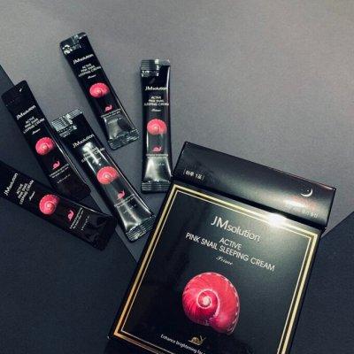 Korea Beauty Lab-103 Корейская косметика Оптовые цены — Jm solution