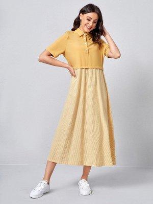 Платье пуговица в полоску