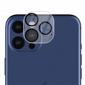Защитное стекло 9H для камеры IPhone