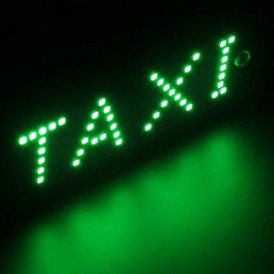 🚘 Автолюбителям. Щетки, аптечки, чехлы, коврики, аксы и др — Шашечки такси