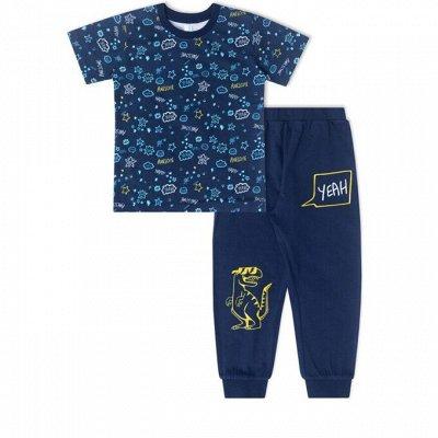 TAKRO — детская одежда! СКИДКИ ДО -60% Качество🔥 — Мальчикам Домашняя одежда