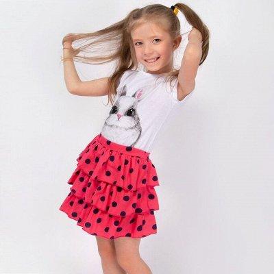 BONITO Трикотаж для детей. Футболки, костюмы, брюки, шорты — Юбочки, шорты