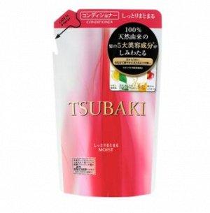 Увлажняющий кондиционер для эффекта блестящих, эластичных волос Moist Tsubaki, Shiseido