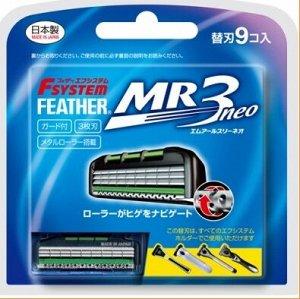 FEATHER - F-System MR3 neo - сменные кассеты с тройным лезвием, 9 шт