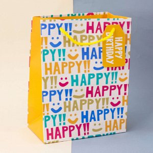 "Подарочный пакет(S) ""Happy day"", yellow"