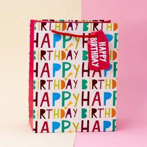 """Подарочный пакет(S) """"Happy day"""", pink"""