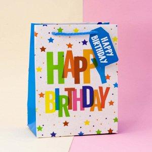 """Подарочный пакет(S) """"Happy day"""", blue"""