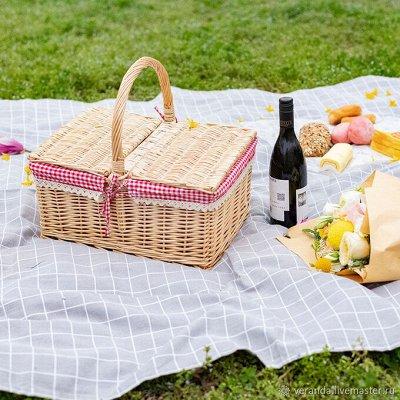Большая распродажа для дома и сада — Посуда для пикника