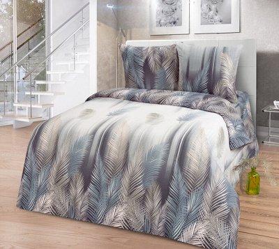 Спальный квадрат! 🌛 Любимое постельное! Распродажа — Пододеяльники