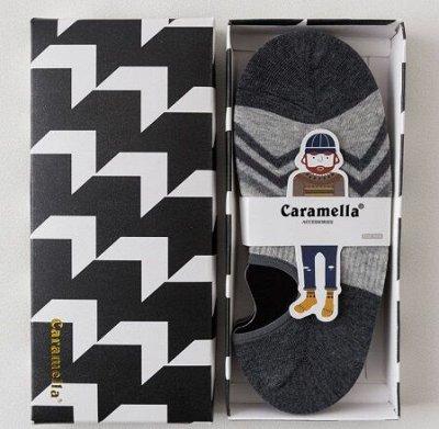 Мягкие и удобные тапочки Halluci — Мужские носки Caramella