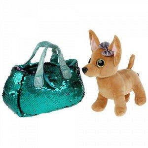 """Мягк. игрушка """"Мой питомец"""" Собачка, 15 см. в бирюзовой сумочке с пайетками"""