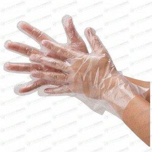 Перчатки полиэтиленовые, размер М, уп.100шт.