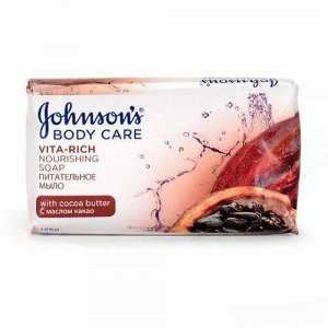 #Джонсон`с Vita-Rich Мыло Питательное с маслом Какао