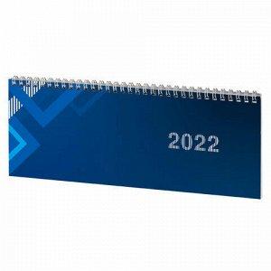 """Планинг датированный 2022 (285х112 мм), STAFF, гребень, картонная обложка, 60 л., """"Однотонный"""", 113355"""