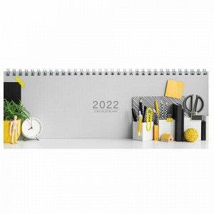 """Планинг датированный 2022 (285х112 мм), STAFF, гребень, картонная обложка, 60 л., """"Офис"""", 113356"""