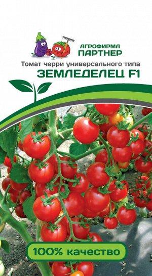 Семена Томат Земледелец F1 10 шт