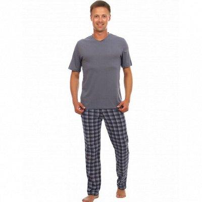 I 💖 home- стильная одежда для деток и родителей — Одежда для дома мужчинам