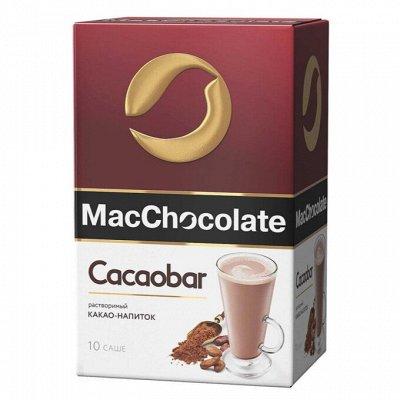 Огромный выбор кофе по привлекательным ценам — • Какао • Горячий шоколад • Кофе 3в1 •