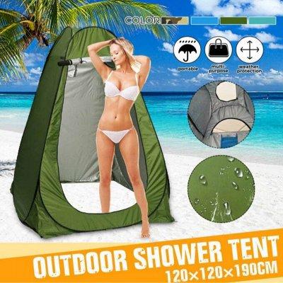 Активный Отдых - Любимые Надувашки — Палатка 3 в 1: раздевалка, душ, туалет