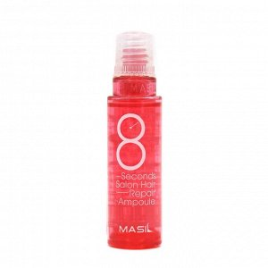 Masil 8 Seconds Salon Hair Repair Ampoule Филлер для волос 15мл*1шт